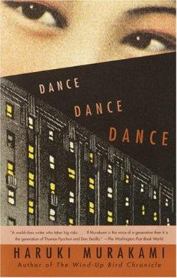 dancedancedance