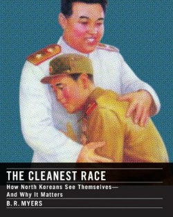 cleanestrace
